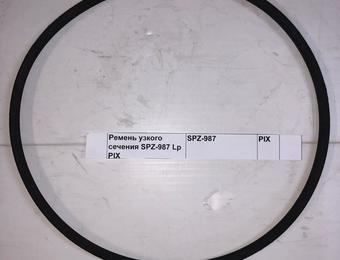 Ремень узкого сечения SPZ-987 Lp PIX