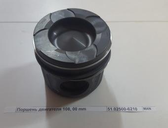 Поршень двигателя 108, 00 mm