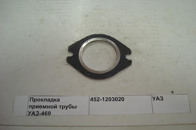 Прокладка приемной трубы УАЗ-469