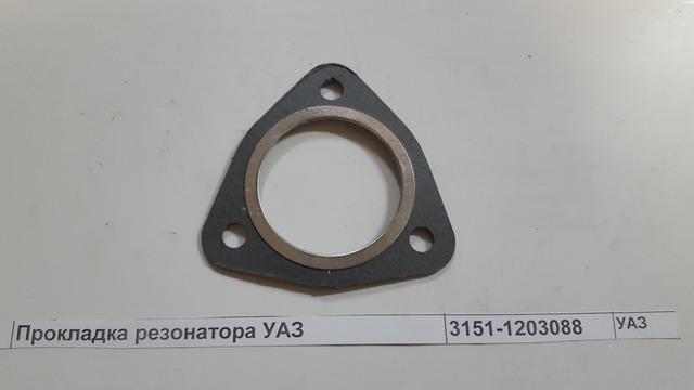 Прокладка резонатора УАЗ