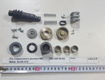 Р/к тормозного рычага MB, MAN, Ik435,415