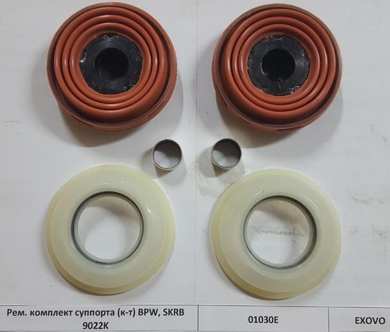Рем. комплект суппорта (к-т) BPW, SKRB 9022K