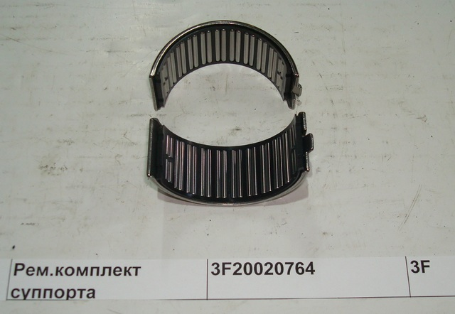 Рем.комплект суппорта
