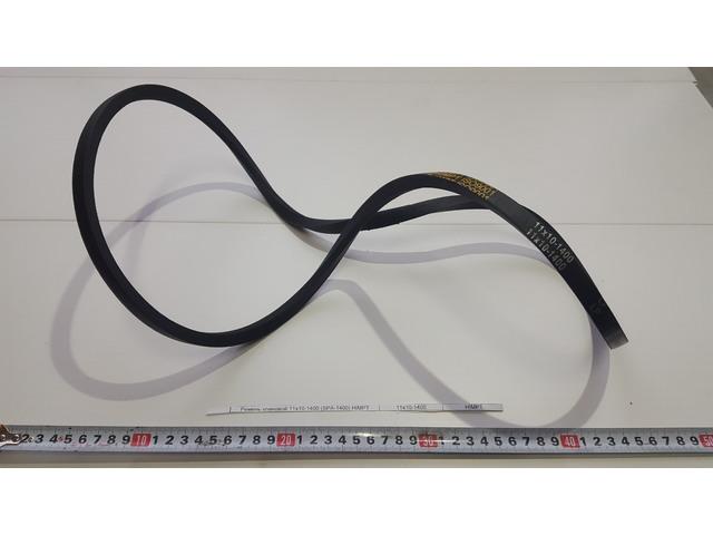 Ремень клиновой 11х10-1400 (SPA-1400) HIMPT