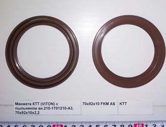 Манжета КТТ (VITON) с пыльником ан.210-1701210-А3, 70х92х10х2,2