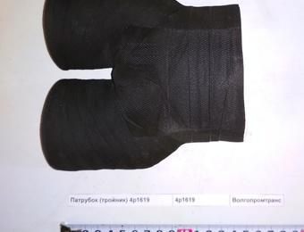 Патрубок (тройник) 4p1619