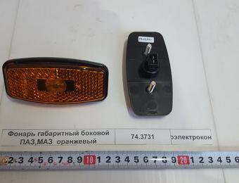 Фонарь габаритный боковой  ПАЗ,МАЗ  оранжевый