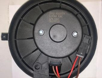 Электродвигатель отопителя УАЗ-3163,PATRIOT в сборе (Delphi 52421846,545017)