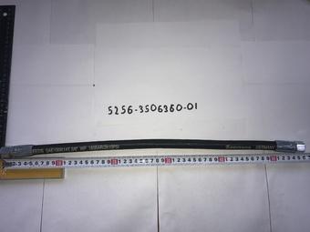 Шланг тормозной  ЛиАЗ-5256, 677    (2.1)