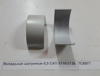 Вкладыш коленвала шатунный 0,5 САТ-3116/3126